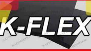 استعلام روز قیمت عایق الاستومری k flex